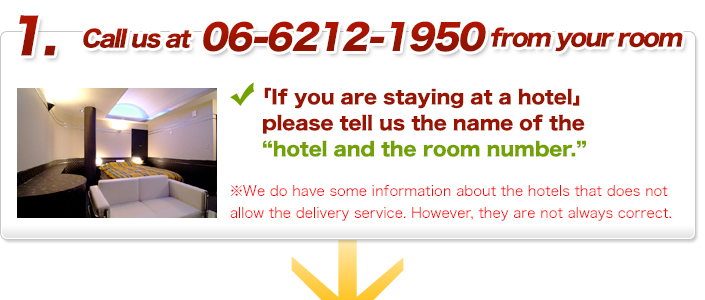 Call us from your hotel room. Yokohama Escort Erotic Massage Club Delivery:Girl visits to your room