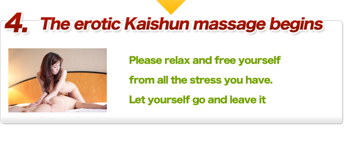 Yokohama Escort Erotic Massage Club he erotic Kaishun massage begins. Delivery:Girl visits to your room