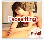Facesitting